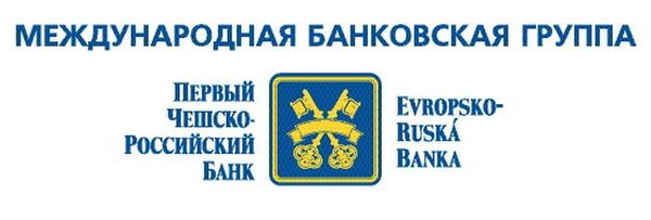 1450183758 pervyi cheshsko rossiiskii bank 1 result