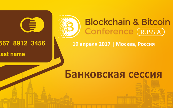 bitcoin 800x500 banking session ru result